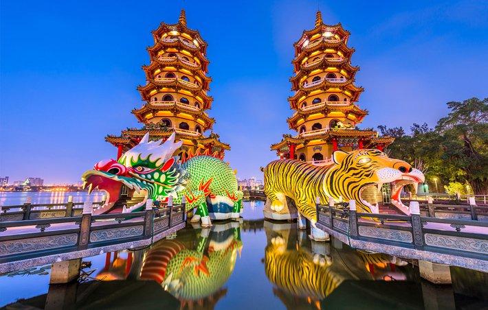 Hình ảnh của Du Lịch Đài Loan